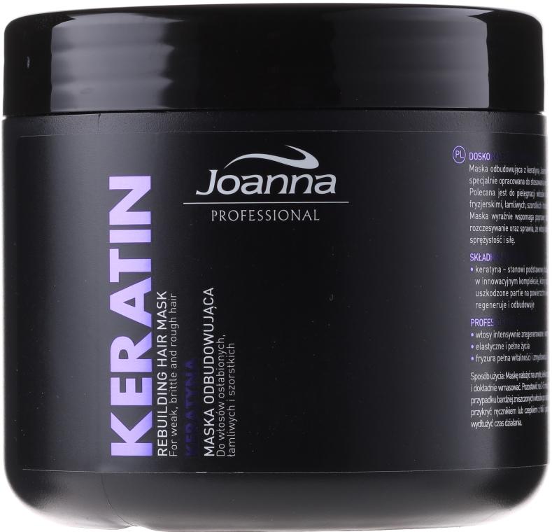 Маска за коса с кератин - Joanna Professional Rebuilding Mask With Keratin