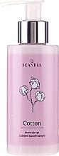 Парфюмерия и Козметика Крем за ръце с памучно масло - Scandia Cosmetics Cotton Hand Cream