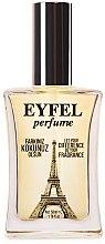 Парфюми, Парфюмерия, козметика Eyfel Perfume Wish Of Love K-138 - Парфюмна вода