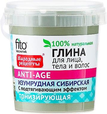 """Изумрудена глина за лице, тяло и коса """"Сибирска"""" - Fito Козметик — снимка N1"""