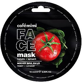 Маска за лице с домат и спанак - Cafe Mimi Face Mask