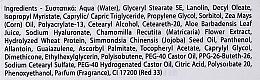 Овлажняващ дневен крем за лице - Yellow Rose Creme Hydratante — снимка N4