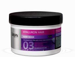 Парфюмерия и Козметика Маска за тънка и лишена от обем коса - Kayan Professional Hyaluron Hair Mask