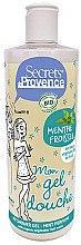 Парфюмерия и Козметика Душ гел - Secrets De Provence My Shower Gel Mint Perfume