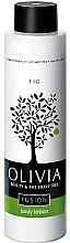 Парфюмерия и Козметика Лосион за тяло със смокиня - Olivia Beauty & The Olive Tree Fusion Body Lotion Fig