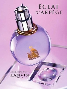 Lanvin Eclat D`Arpege - Парфюмна вода — снимка N5