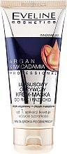 Парфюми, Парфюмерия, козметика Луксозна подхранваща крем-маска за ръце и нокти - Eveline Cosmetics Argan & Macadamia Hand Cream