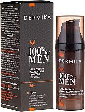 Парфюмерия и Козметика Крем против дълбоки бръчки - Dermika Anti-Wrinkle And Anti-Furrow Cream 50+