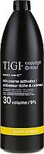 Парфюми, Парфюмерия, козметика Активатор 9% - TIGI Colour Activator 30 vol / 9%