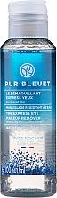 Парфюмерия и Козметика Експресен двуфазен лосион за премахване на грим от очи с метличина - Yves Rocher Pur Bleuet The Express Eye Make Up Remover