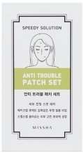 Парфюмерия и Козметика Пачове за лечение на акне - Missha Speedy Solution Anti Trouble Patch