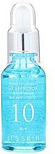 Парфюмерия и Козметика Активен серум за овлажняване на кожата - It's Skin Power 10 Formula GF Effector