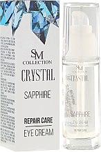 Парфюмерия и Козметика Регенриращ сапфирен околоочен крем - Hristina Cosmetics SM Crystal Sapphire Eye Cream