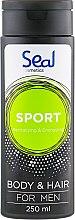 """Парфюми, Парфюмерия, козметика Душ гел за мъже """"Sport"""" - Seal Cosmetics Sport 2 in 1"""