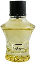 Парфюмерия и Козметика Nu Parfums Black is Black Woman - Парфюмна вода