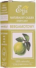 Парфюмерия и Козметика Натурално етерично масло от бергамот - Etja Natural Essential Oil