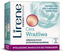 Парфюми, Парфюмерия, козметика Дневен крем за лице - Lirene Nourishing anti-wrinkle day cream SPF 15