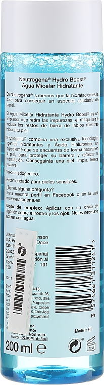Мицеларна вода - Neutrogena Hydro Boost Cleanser Micellar Water — снимка N2
