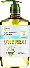 Парфюмерия и Козметика Овлажняващ душ гел с екстракт от алое вера - O'Herbal Moisturizing Shower Gel