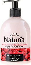 "Течен сапун ""Малина"" - Joanna Naturia Raspberry Liquid Soap — снимка N1"