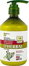 Парфюмерия и Козметика Балсам за боядисана коса с екстракт от мащерка - O'Herbal