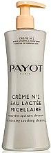 Парфюми, Парфюмерия, козметика Почистващ мицеларен крем за лице при чувствителна кожа - Payot Creme № 2