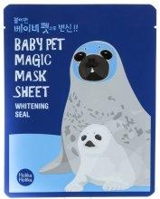 """Парфюми, Парфюмерия, козметика Маска за лице от плат """" Тюлен"""" - Holika Holika Baby Pet Magic Mask Sheet Whitening Seal"""