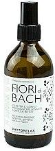 Парфюмерия и Козметика Масажно масло за тяло - Phytorelax Laboratories Bach Flowers Relaxing Massage Body Oil Bi-Phase