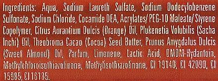Шоколадов душ-крем с екстракт от бамбук и канела - BingoSpa Chocolate Soothing Body Wash — снимка N3