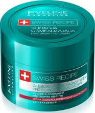 Парфюми, Парфюмерия, козметика Крем за лице и тяло 5 в 1 за всеки тип кожа - Eveline Cosmetics Swiss Recipe