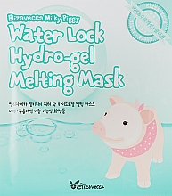 Парфюмерия и Козметика Хидрогел маска за лице - Elizavecca Milky Piggy Water Lock Hydrogel Melting Mask Face Care
