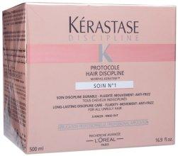 Парфюми, Парфюмерия, козметика Грижа за непокорна коса с дълготраен ефект - Kerastase Discipline Protocole Hair Discipline Soin N 1
