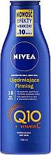 Парфюми, Парфюмерия, козметика Укрепващ лосион за суха кожа - Nivea Q10 + Vitamin C Body Lotion