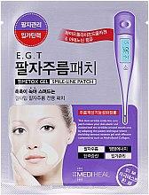 Парфюмерия и Козметика Стягащи пачове против бръчки около устните - Mediheal E.G.T Timetox Gel Smile-Line Patch