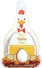Парфюмерия и Козметика Нощна маска за лице с екстракт от жълтък - Dilly Delight Real Egging Pack
