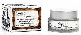 Парфюми, Парфюмерия, козметика Хидратиращ крем за лице - Sostar Moisturizing Face Cream Enriched With Donkey Milk