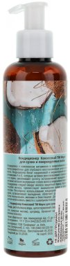 Кокосов шампоан за суха и увредена коса - Mayur — снимка N2