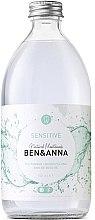 Парфюмерия и Козметика Антибактериална вода за уста - Ben & Anna Natural Mouthwash Sensitive