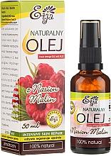 Парфюмерия и Козметика Натурално масло от малинови семки - Etja Natural Raspberry Seed Oil
