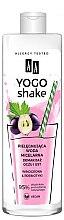 Парфюми, Парфюмерия, козметика Мицеларна вода - AA Cosmetics Yogo Shake