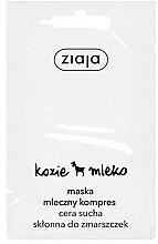 Парфюмерия и Козметика Маска за лице с козе мляко - Ziaja Face Mask