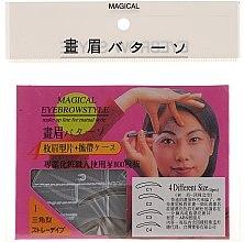 Парфюмерия и Козметика Шаблони за вежди, размер C1, C2, C3, C4 - Magical Eyebrow Style