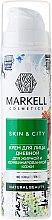 Дневен крем за лице за мазна и комбинирана кожа - Markell Cosmetics Skin&City Face Cream — снимка N2