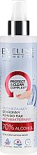 Парфюмерия и Козметика Антибактериален спрей за ръце - Eveline Cosmetics Handmed+ Protect & Clean Complex