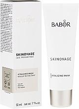 Парфюмерия и Козметика Успокояваща маска за уморена кожа - Babor Skinovage Vitalizing Mask