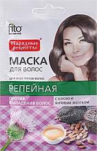 Парфюмерия и Козметика Репейна маска за коса с какао и жълтък - Fito Козметик