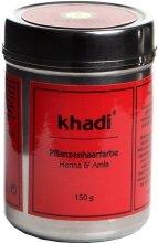 Парфюми, Парфюмерия, козметика Органична билкова боя за коса «Къна и Амла» - Khadi Herbal Hair Colour Henna & Amla