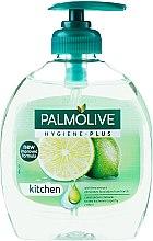 Парфюми, Парфюмерия, козметика Течен сапун с екстракт от лайм неутрализиращ миризмата - Palmolive