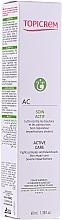 Парфюмерия и Козметика Активен крем за лице - Topicrem AC Active Care Cream
