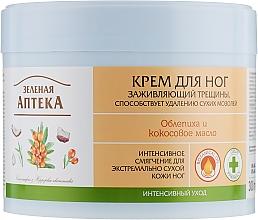 Парфюмерия и Козметика Възстановяващ крем за напукани пети - Green Pharmacy